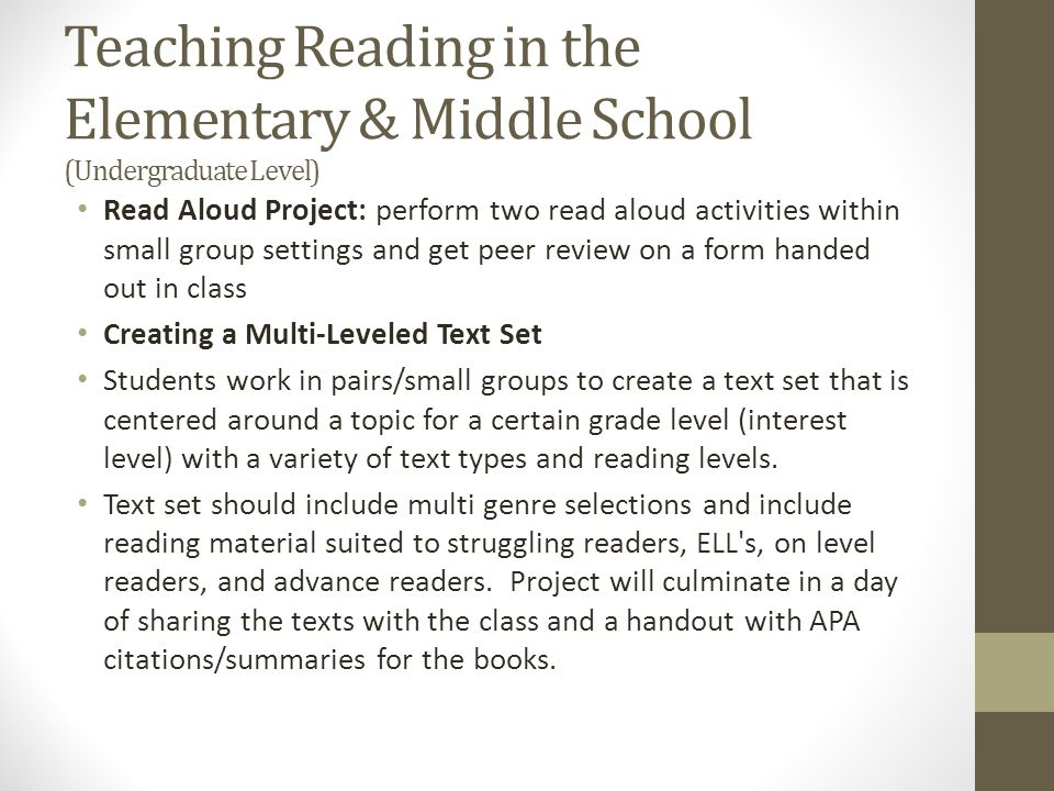 Teaching Reading in the Elementary & Middle School (Undergraduate Level)
