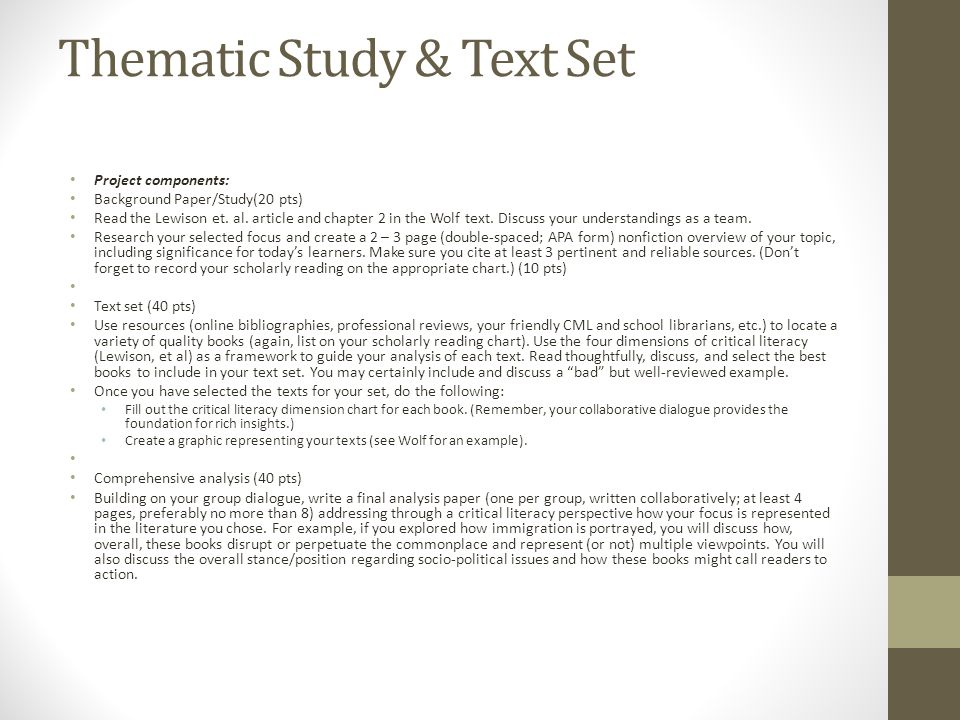 Thematic Study & Text Set