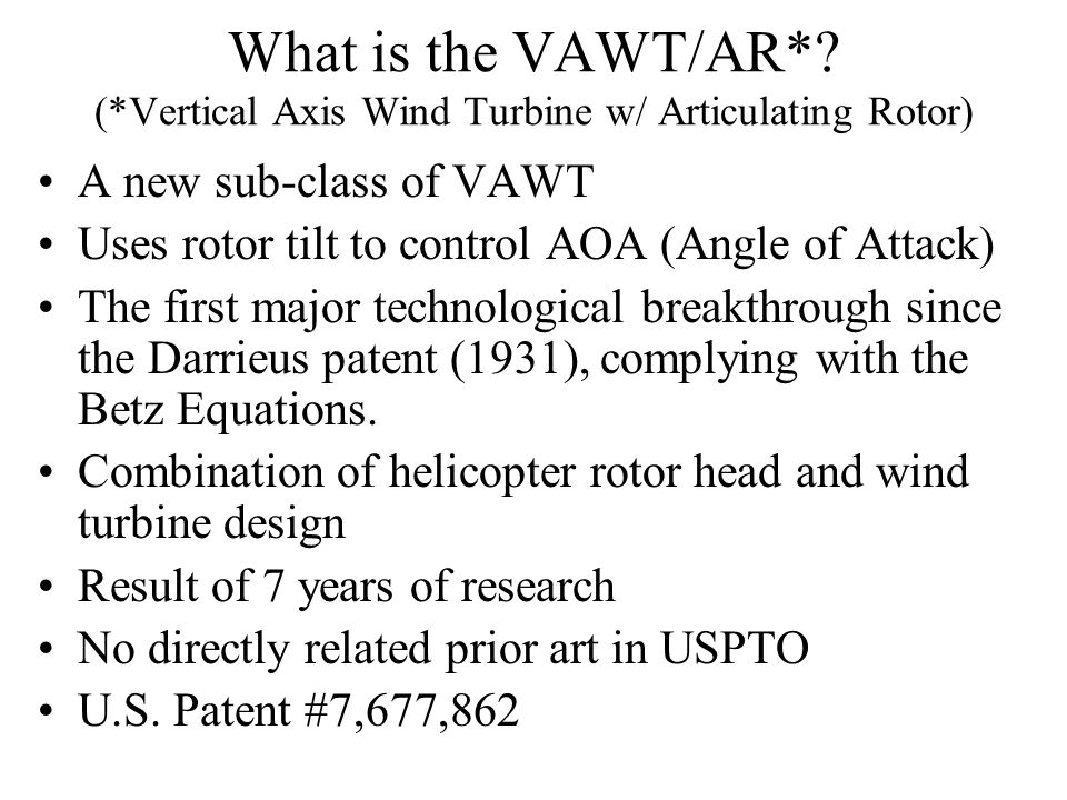 What is the VAWT/AR* (*Vertical Axis Wind Turbine w/ Articulating Rotor)