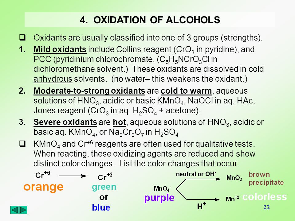 4. OXIDATION OF ALCOHOLS Oxidants are usually classified into one of 3 groups (strengths).