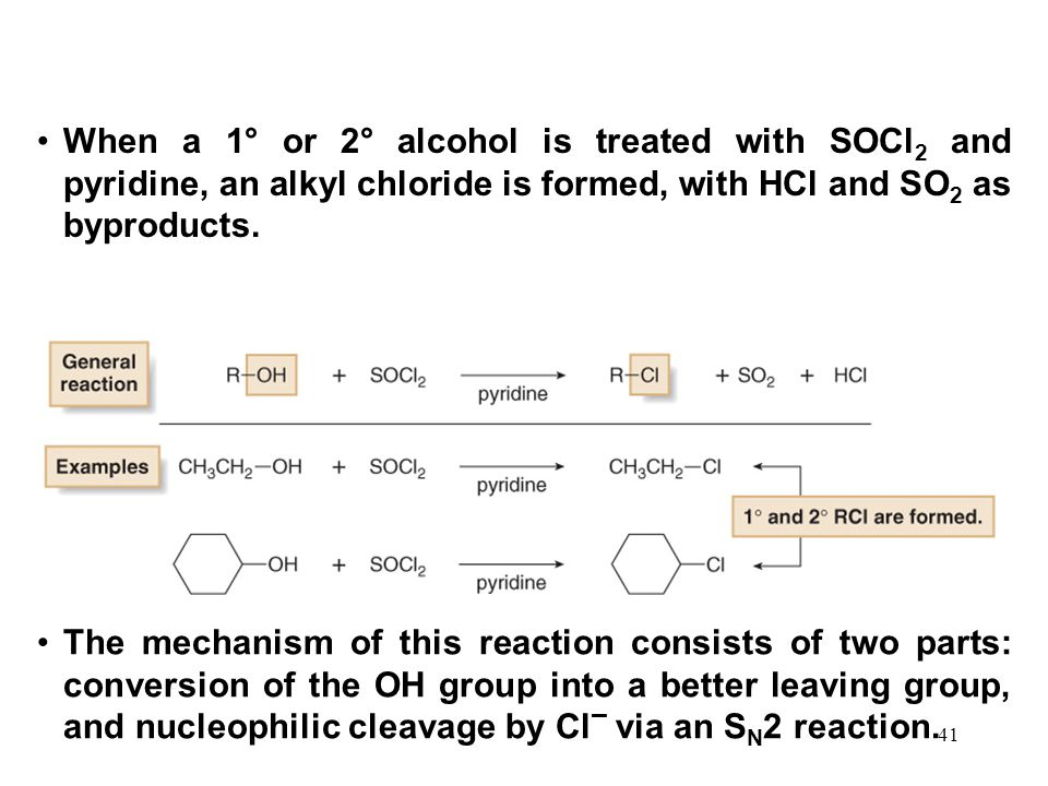 When a 1° or 2° alcohol is treated with SOCl2 and pyridine, an alkyl chloride is formed, with HCl and SO2 as byproducts.