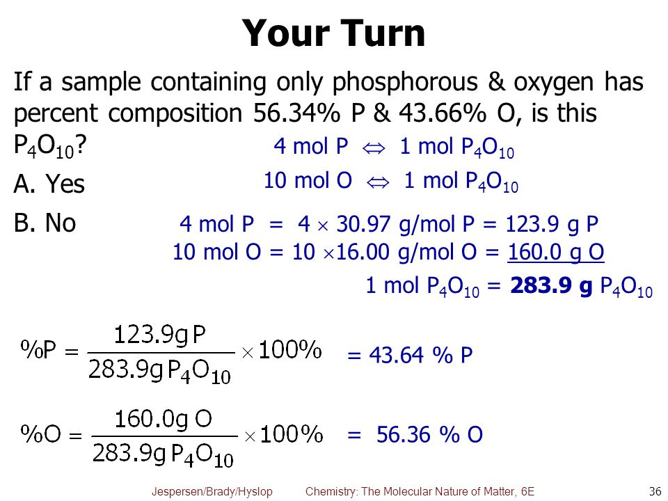 Your Turn If a sample containing only phosphorous & oxygen has percent composition 56.34% P & 43.66% O, is this P4O10