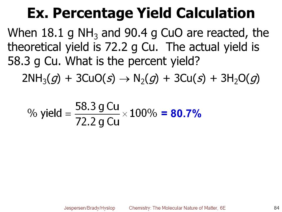 Ex. Percentage Yield Calculation
