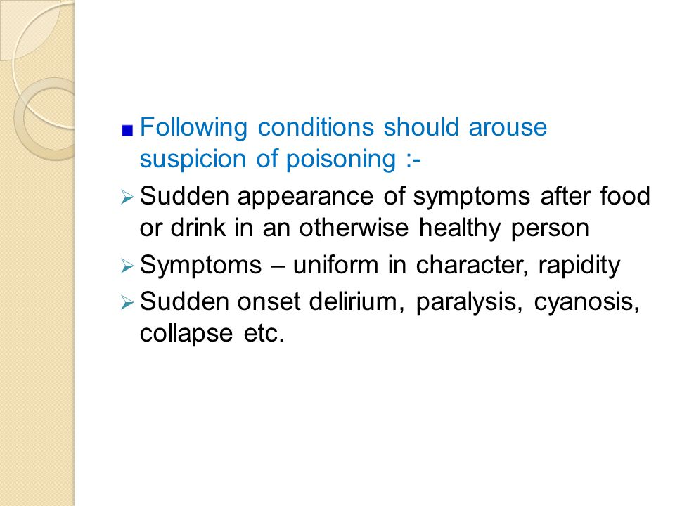 Following conditions should arouse suspicion of poisoning :-