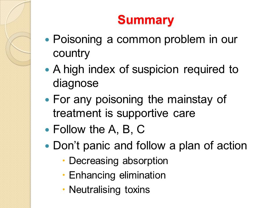 Summary Poisoning a common problem in our country