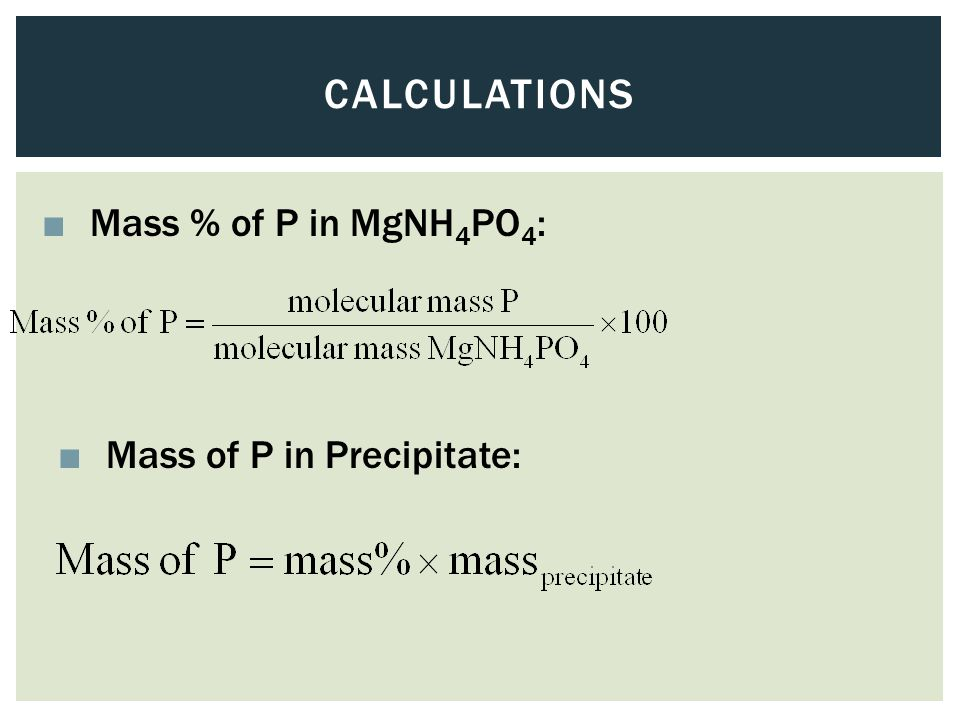 calculations Mass % of P in MgNH4PO4: Mass of P in Precipitate: