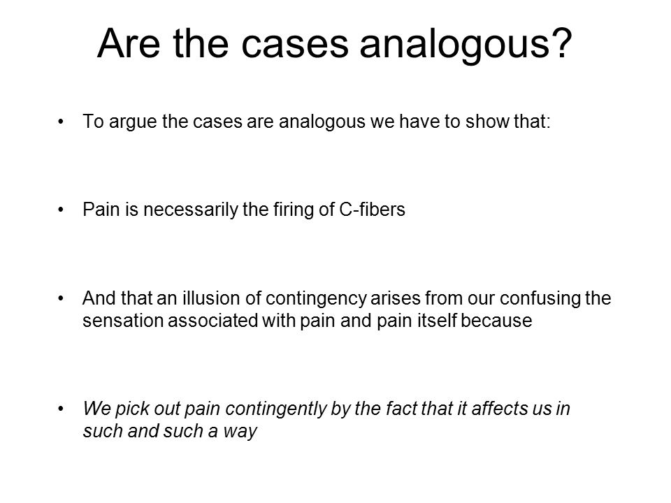 Are the cases analogous