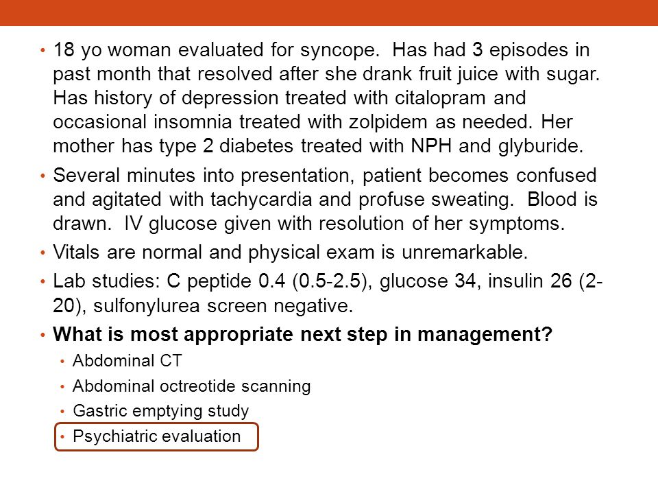 Vitals are normal and physical exam is unremarkable.