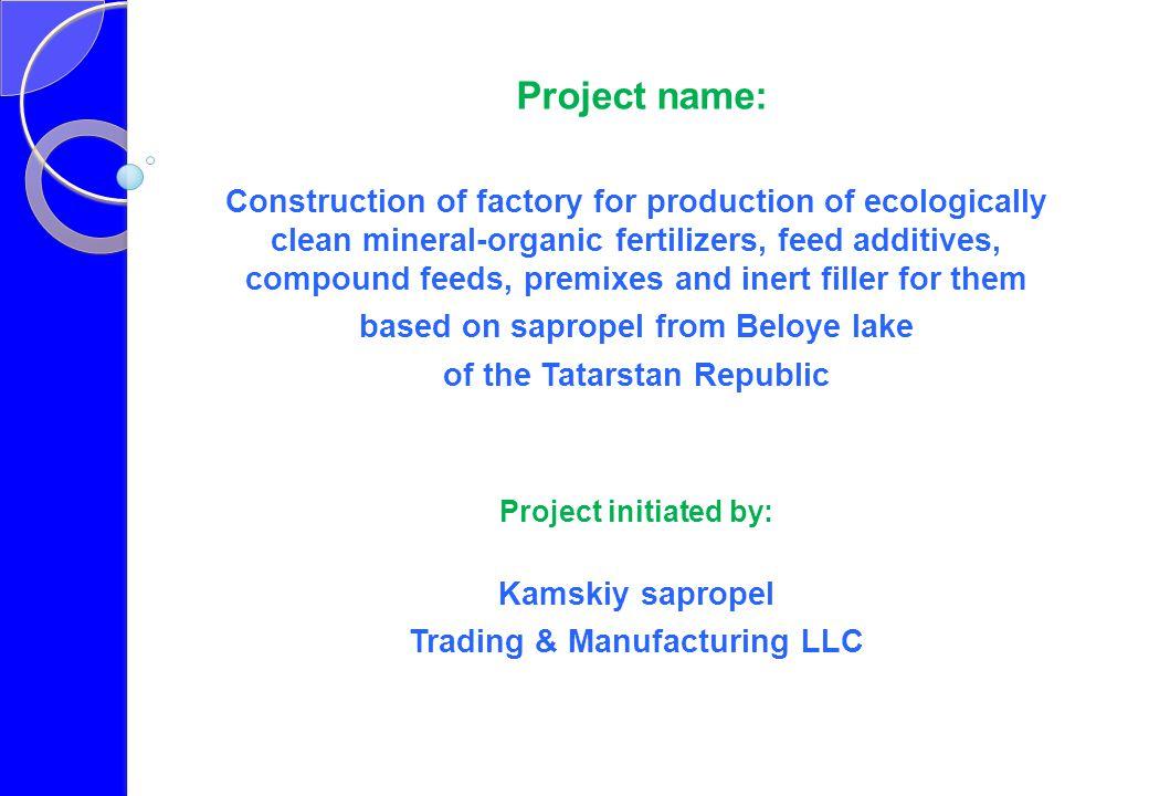 based on sapropel from Beloye lake of the Tatarstan Republic