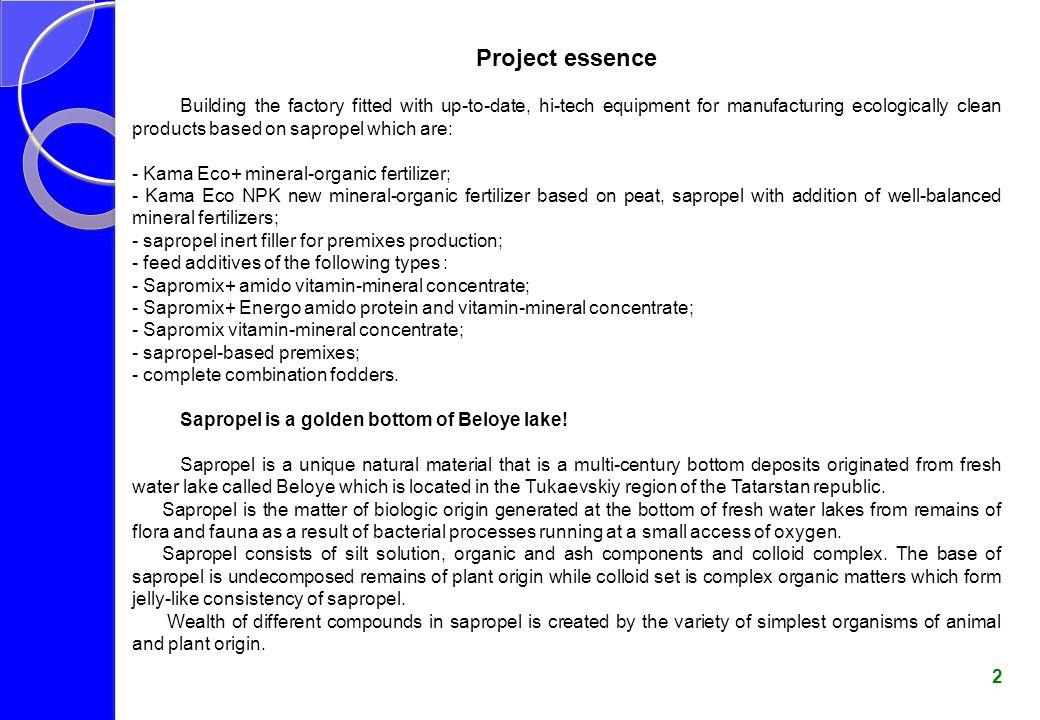 Project essence