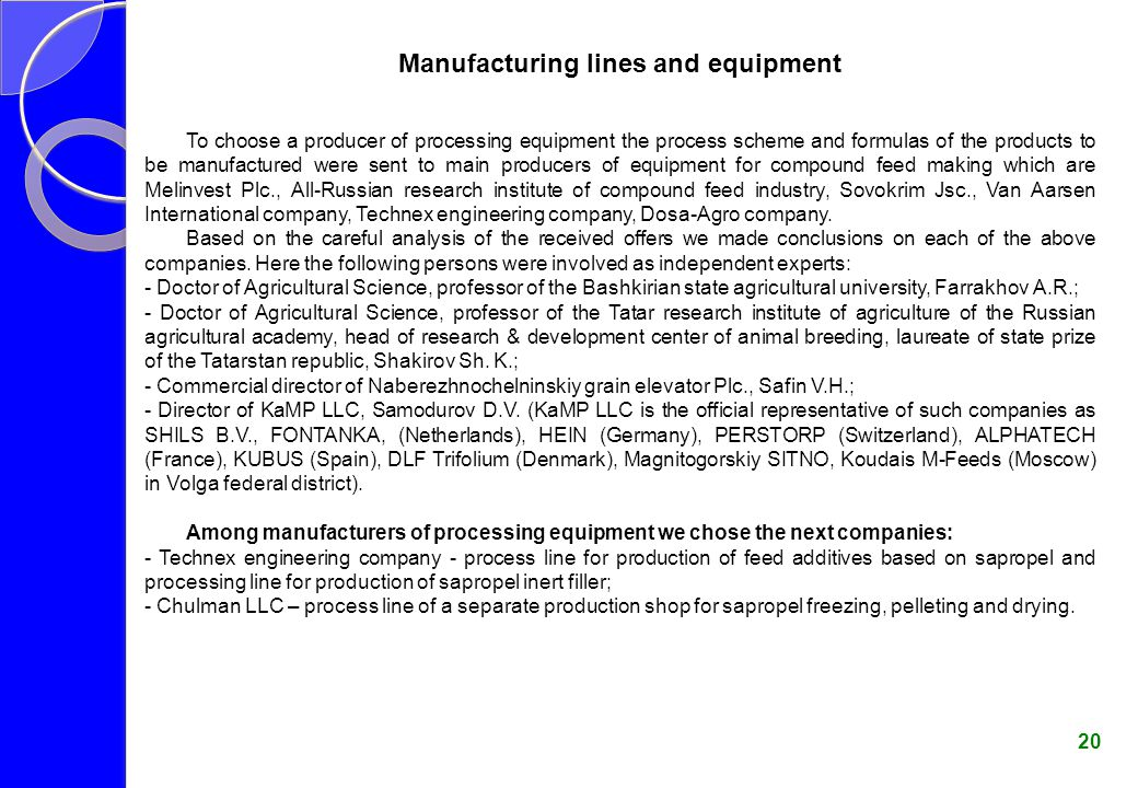 Manufacturing lines and equipment
