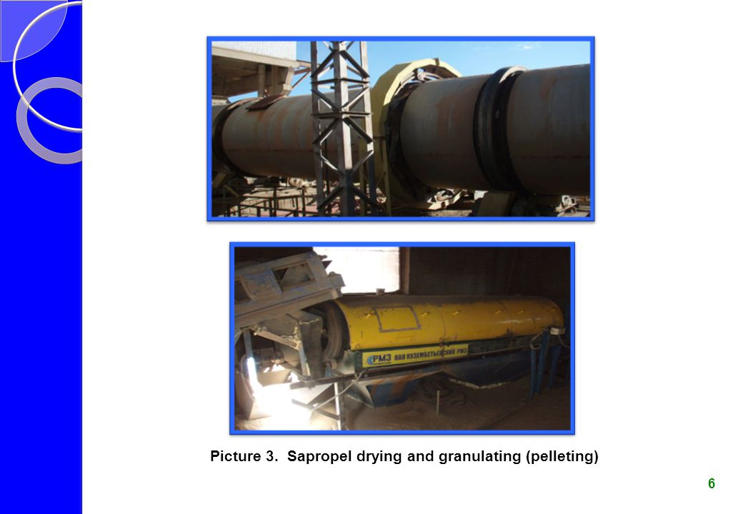 Picture 3. Sapropel drying and granulating (pelleting)
