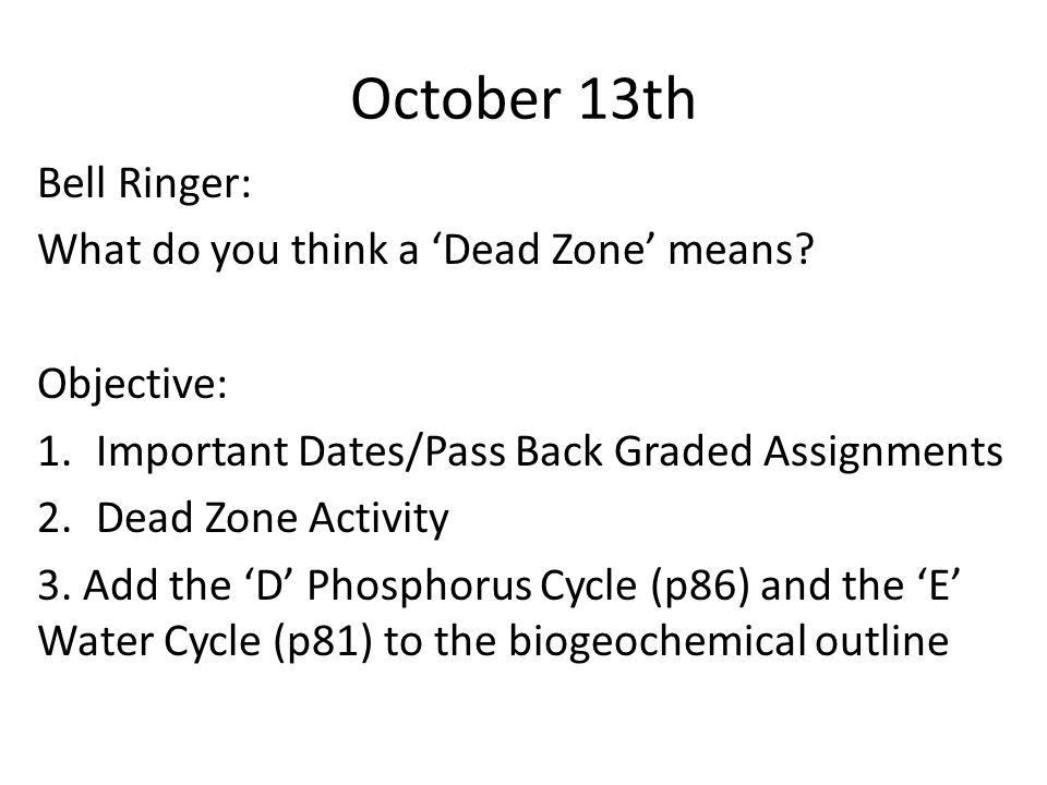 October 13th Bell Ringer: What do you think a 'Dead Zone' means