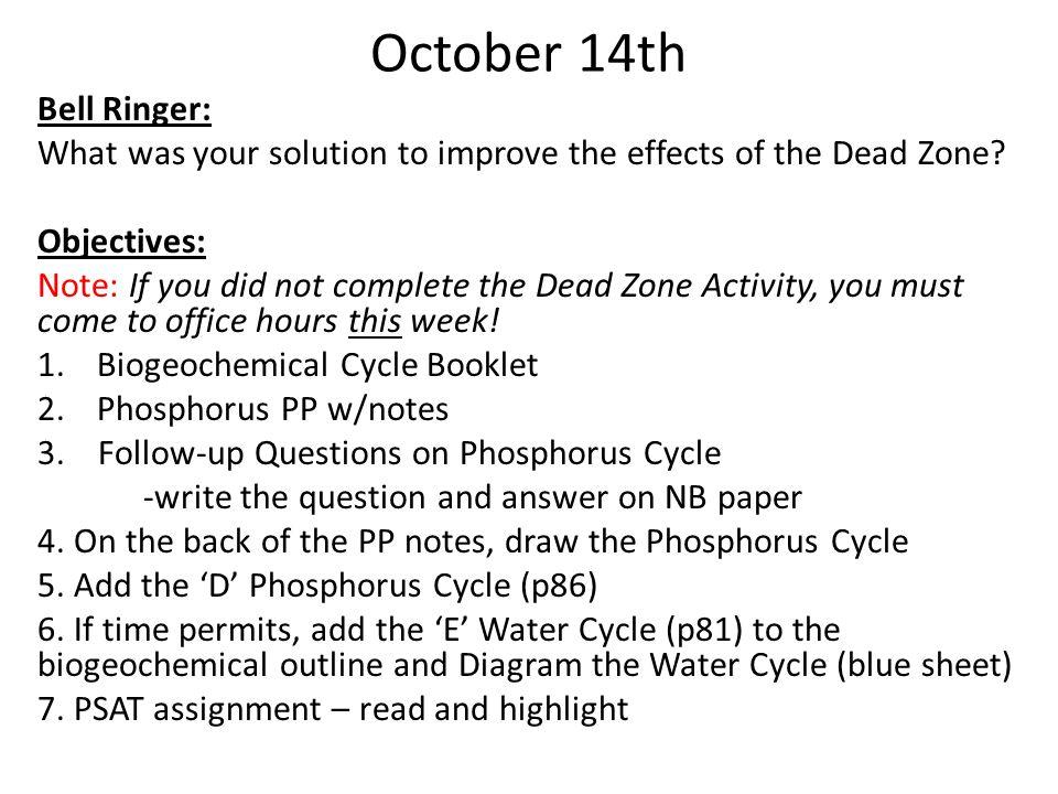 October 14th Bell Ringer: