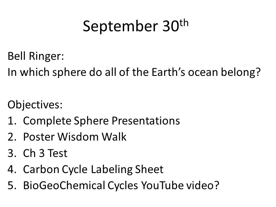September 30th Bell Ringer: