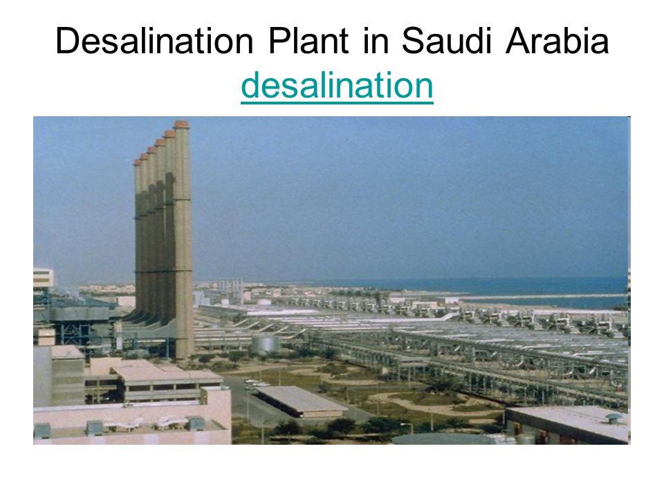 Desalination Plant in Saudi Arabia desalination