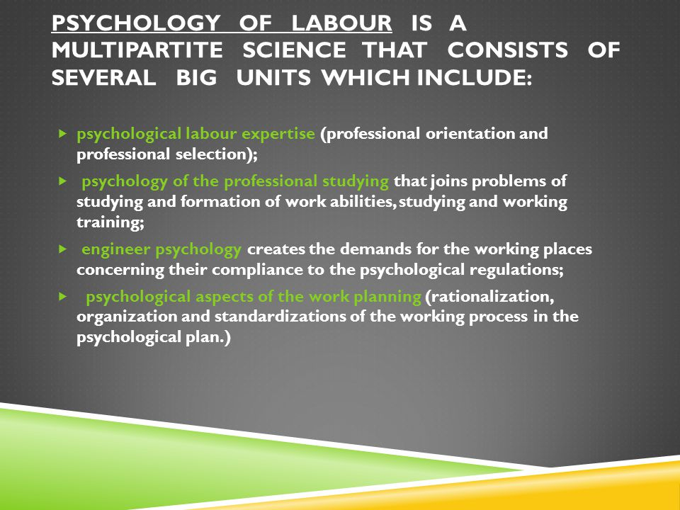 Psychology of labour is a multipartite science that consists of several big units which include: