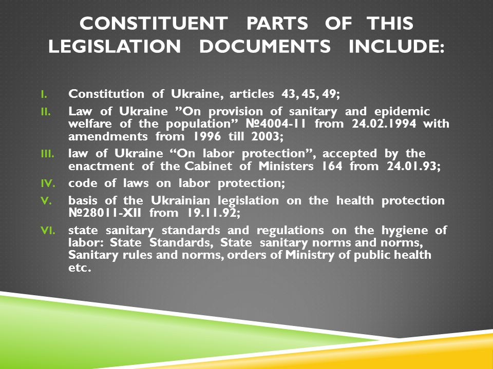 Constituent parts of this legislation documents INCLUDE: