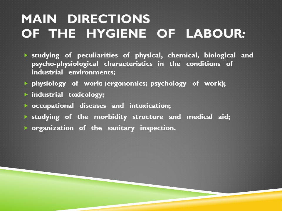 MAIN DIRECTIONS OF THE HYGIENE OF LABOUR: