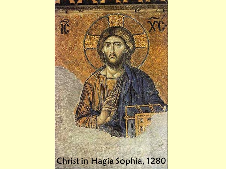 Christ in Hagia Sophia, 1280