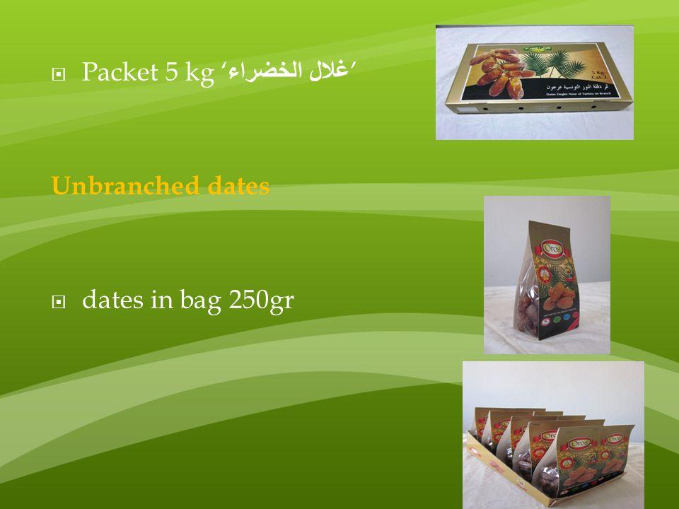 Packet 5 kg 'غلال الخضراء'
