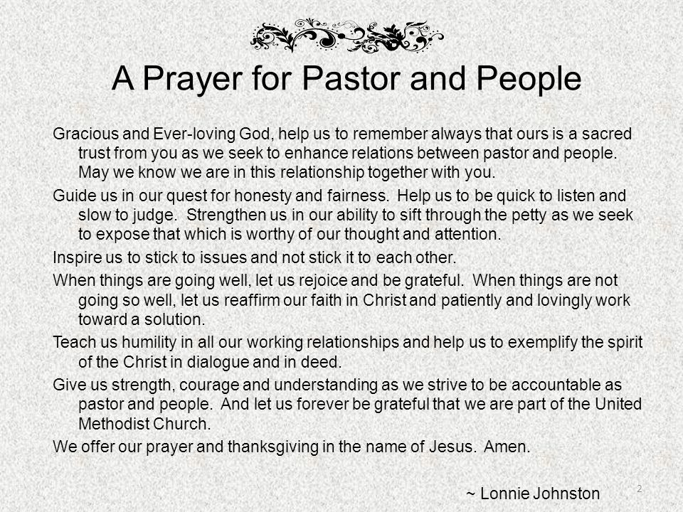 A Prayer for Pastor and People