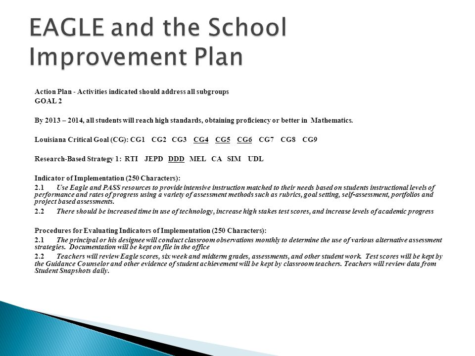 EAGLE and the School Improvement Plan