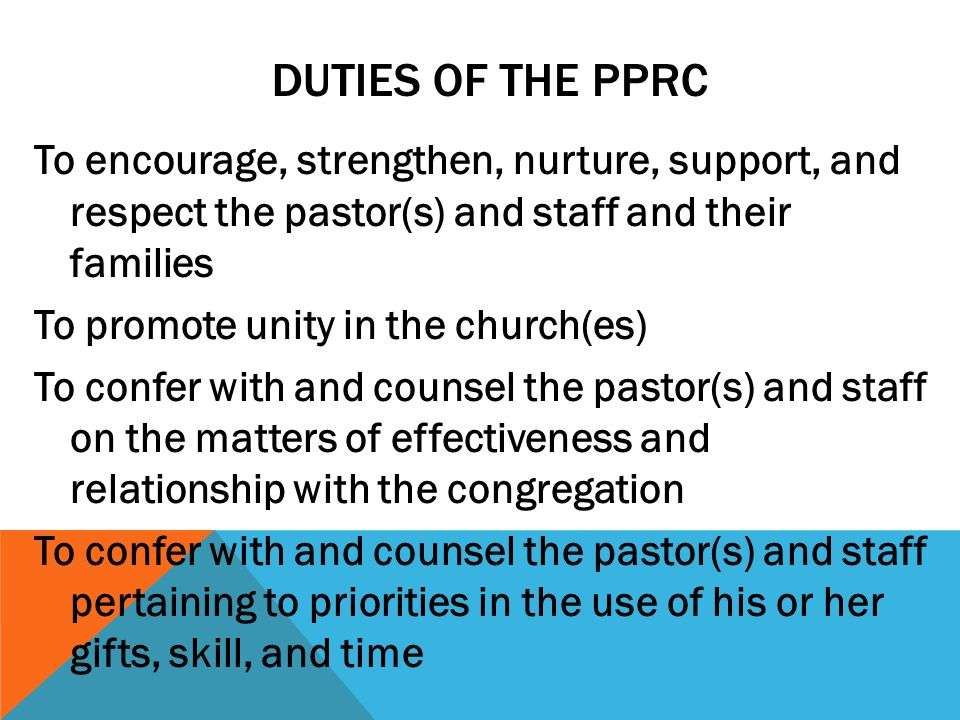 Duties of the PPRC