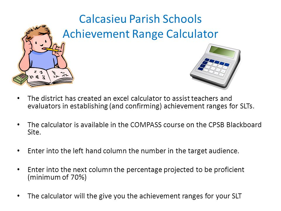 Calcasieu Parish Schools Achievement Range Calculator