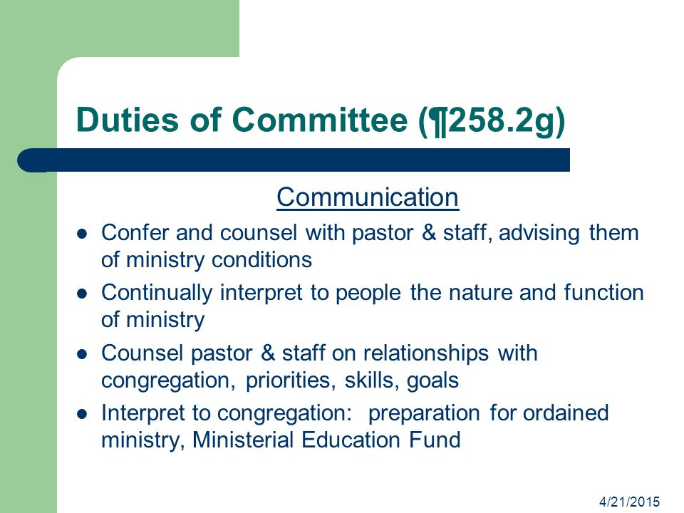 Duties of Committee (¶258.2g)