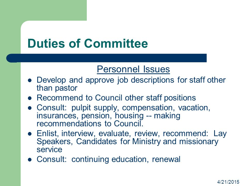 Duties of Committee Personnel Issues