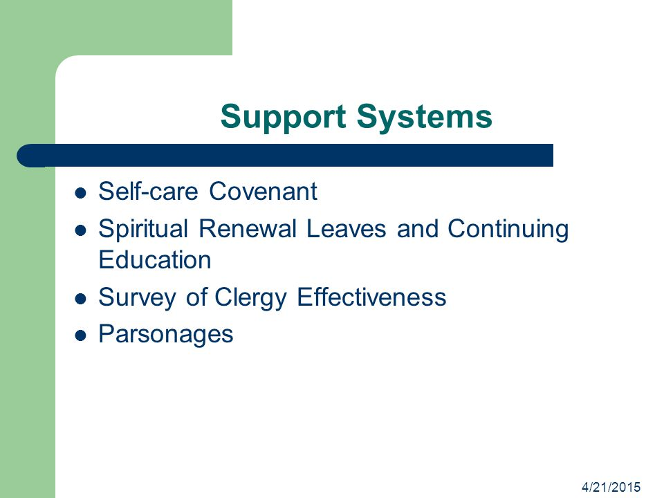Support Systems Self-care Covenant