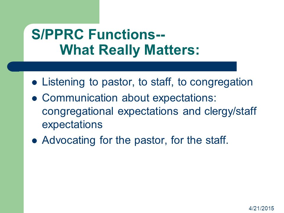 S/PPRC Functions-- What Really Matters: