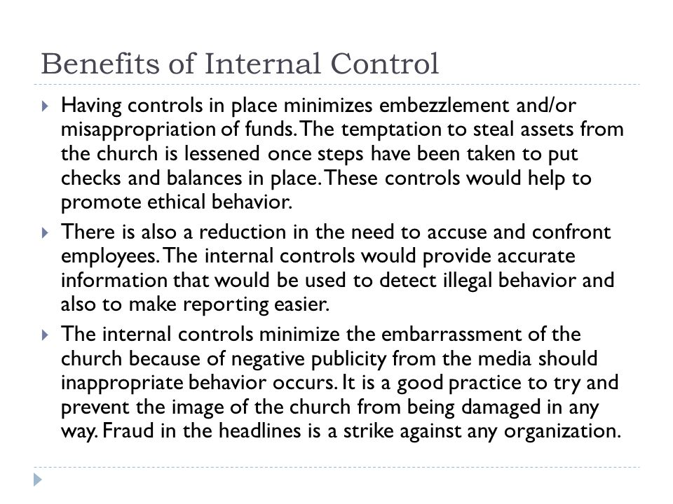 Benefits of Internal Control