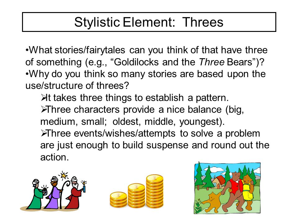 Stylistic Element: Threes