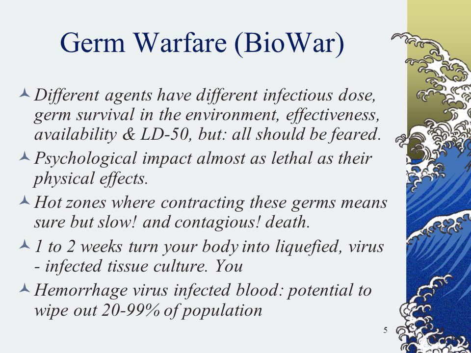Germ Warfare (BioWar)