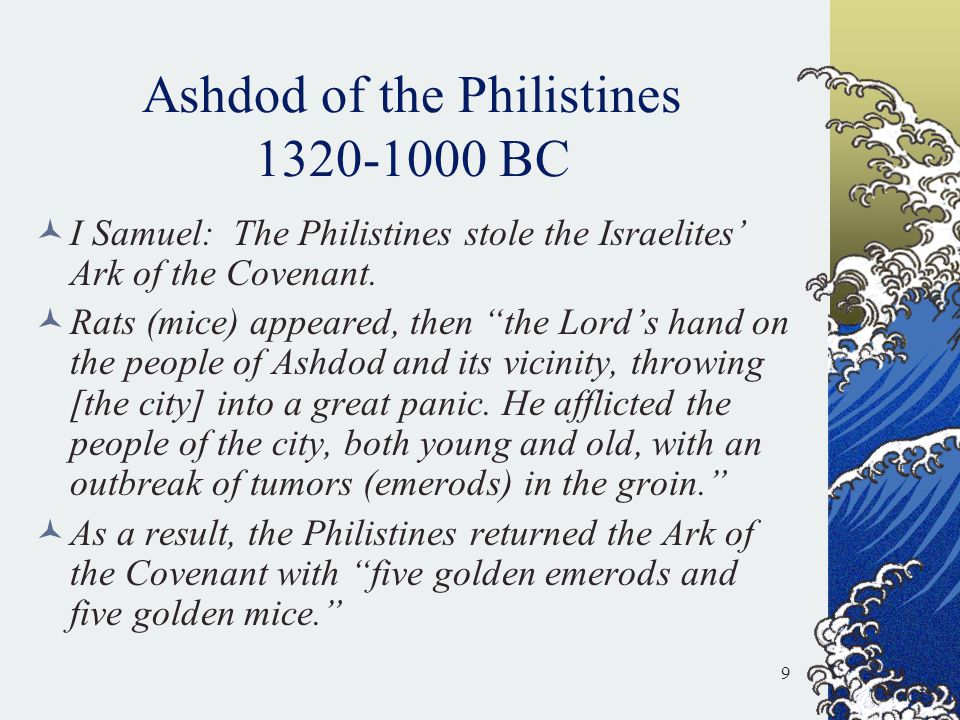 Ashdod of the Philistines 1320-1000 BC