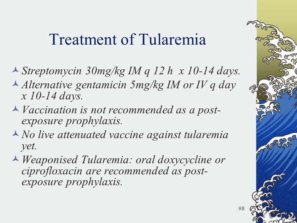 Treatment of Tularemia