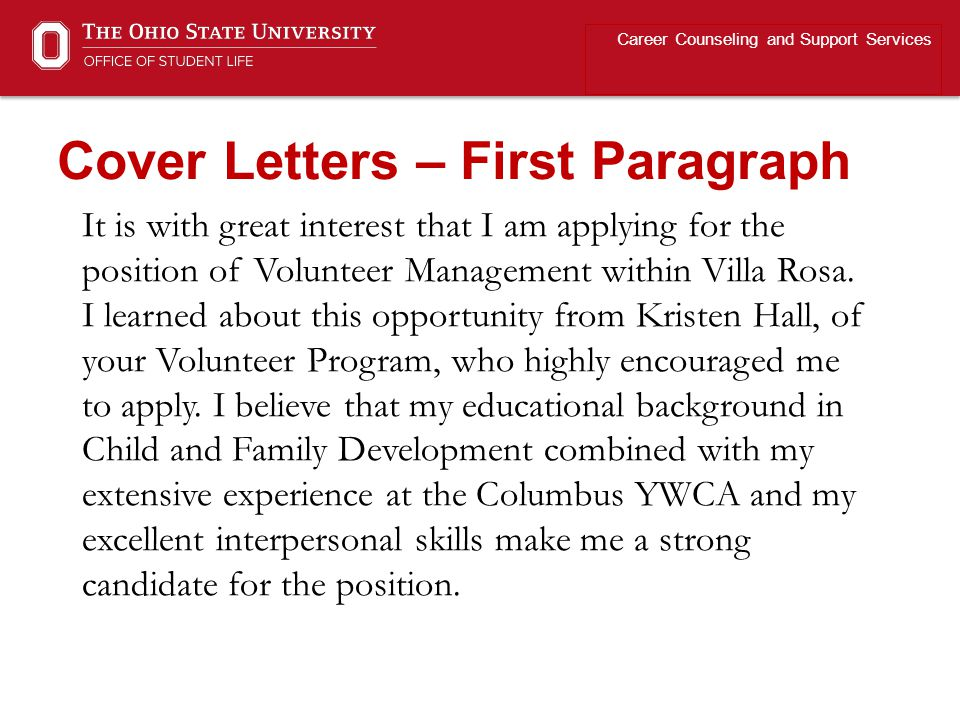 Cover Letters – First Paragraph