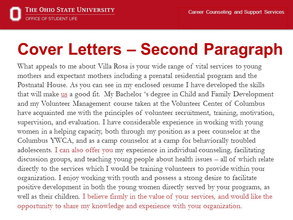 Cover Letters – Second Paragraph