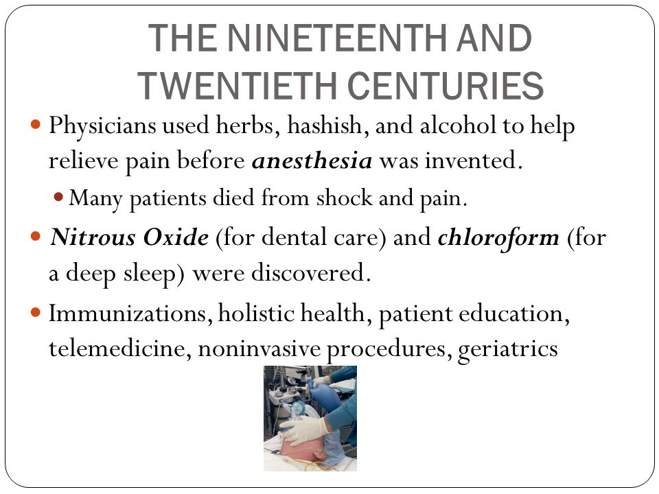 THE NINETEENTH AND TWENTIETH CENTURIES