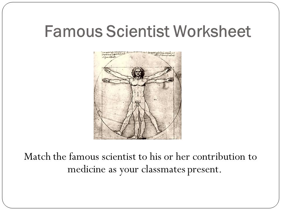 Famous Scientist Worksheet