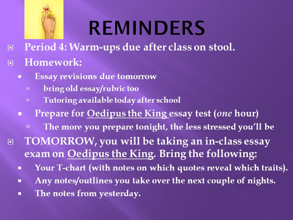 oedipus the king essay format ppt 9 reminders