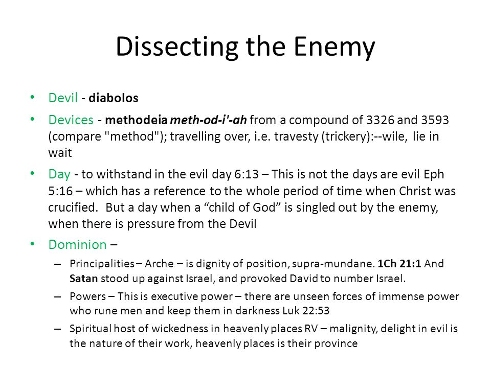Dissecting the Enemy Devil - diabolos