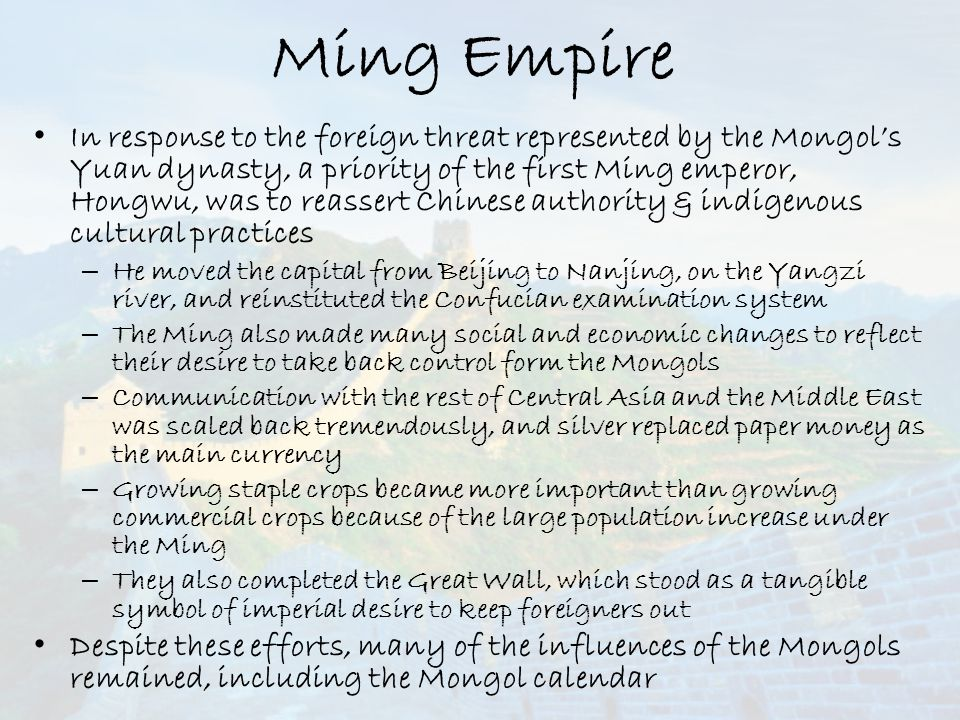 Ming Empire