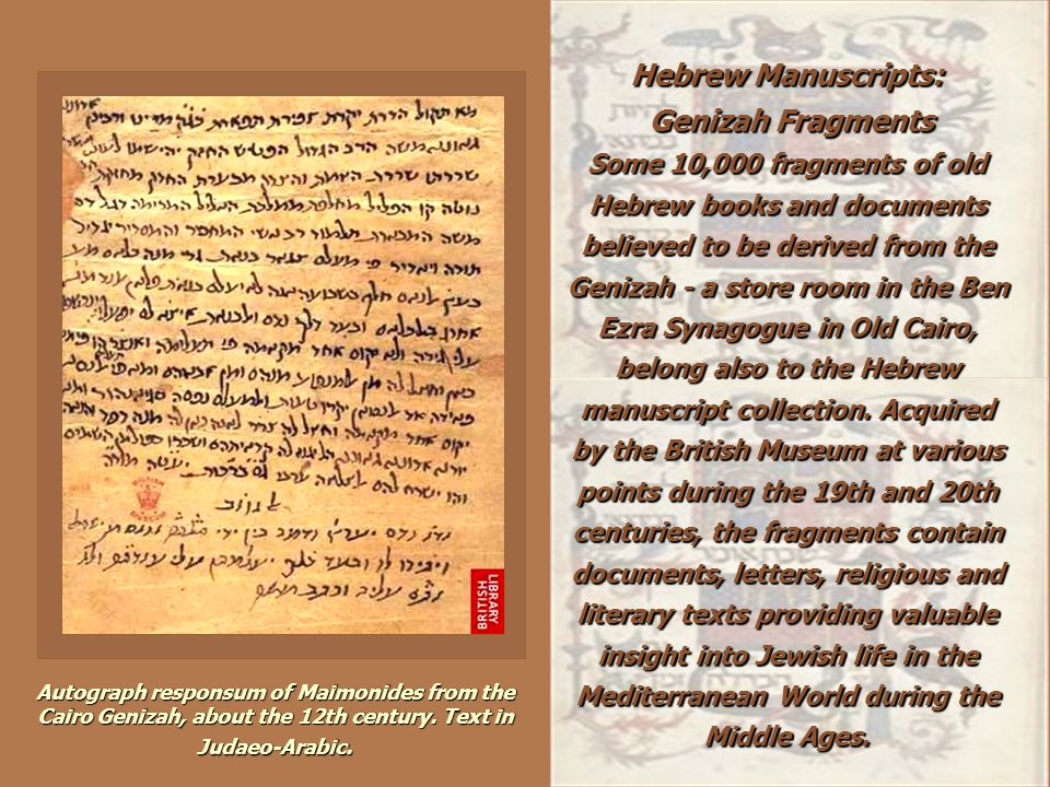 Hebrew Manuscripts: Genizah Fragments