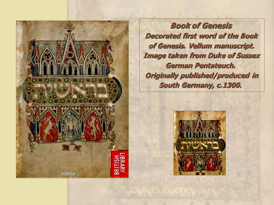Book of Genesis Decorated first word of the Book of Genesis