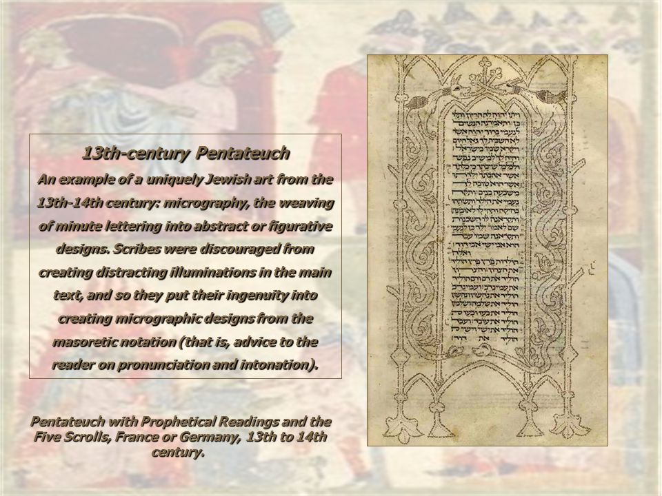13th-century Pentateuch