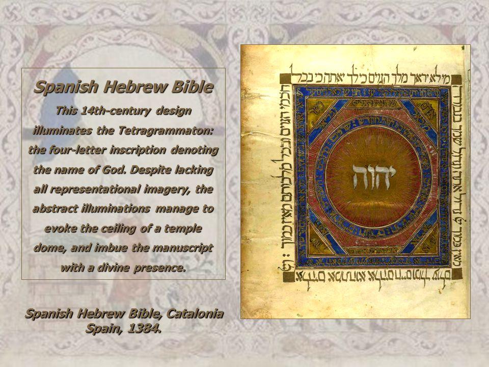 Spanish Hebrew Bible, Catalonia Spain, 1384.