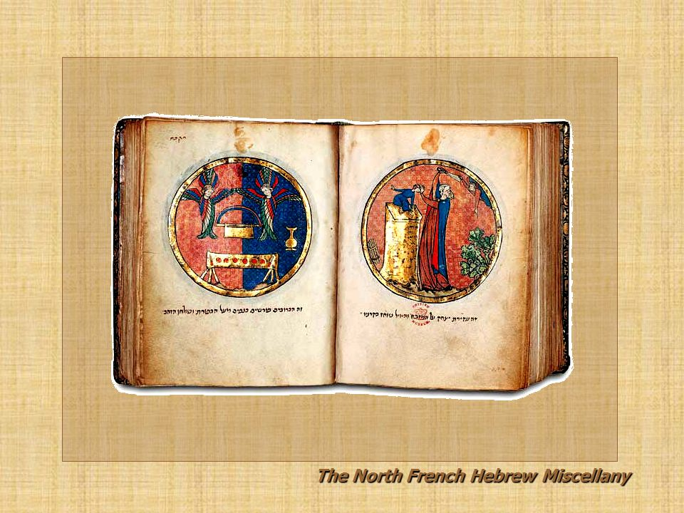 The North French Hebrew Miscellany